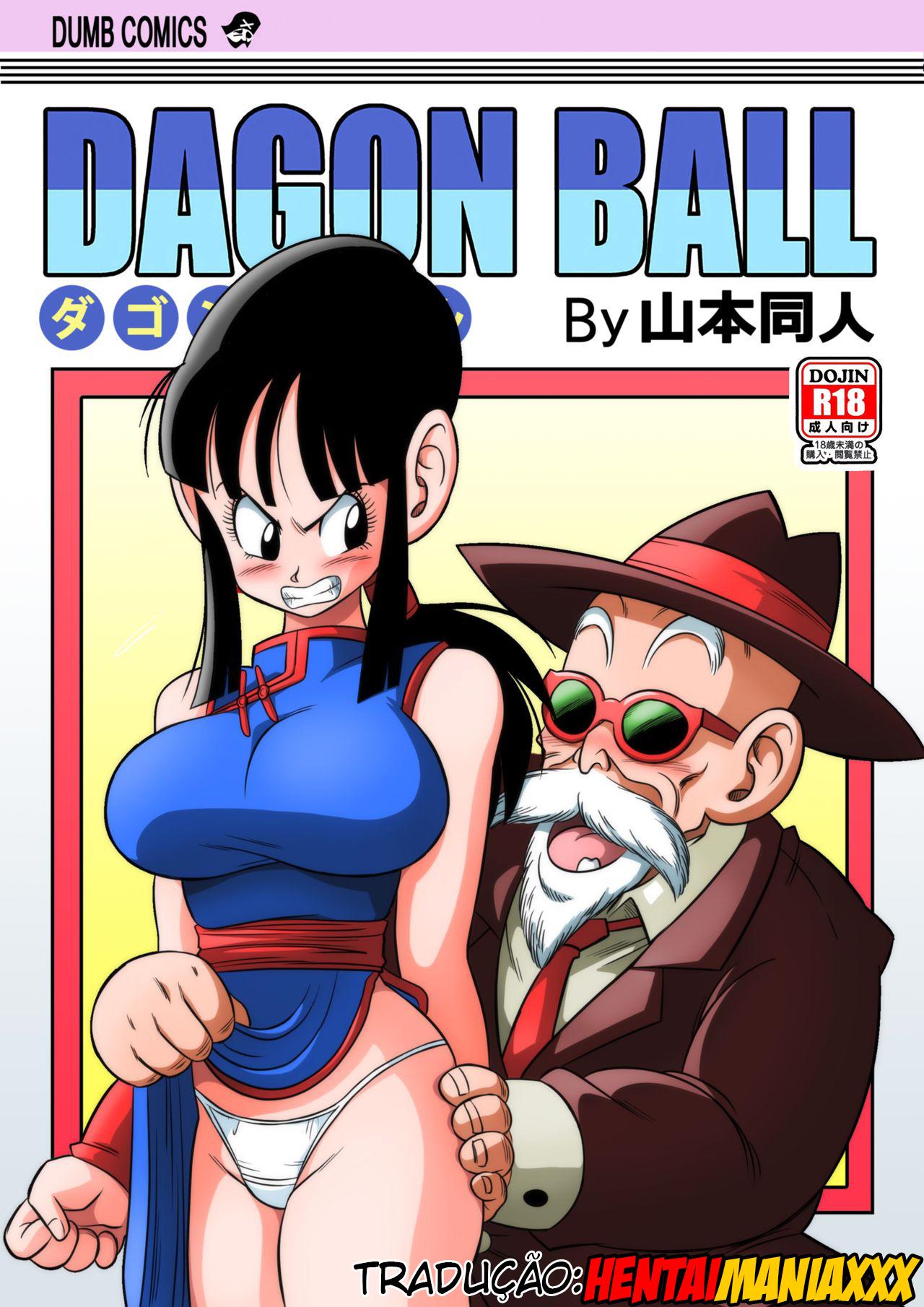 Dragon Ball – Uma antiga tradição