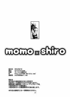 Momo x Shiro - Boku no Hero Hentai - Foto 24